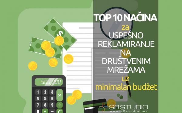 reklamiranje-na-drustvenim-mreyama-top-deset-nacina