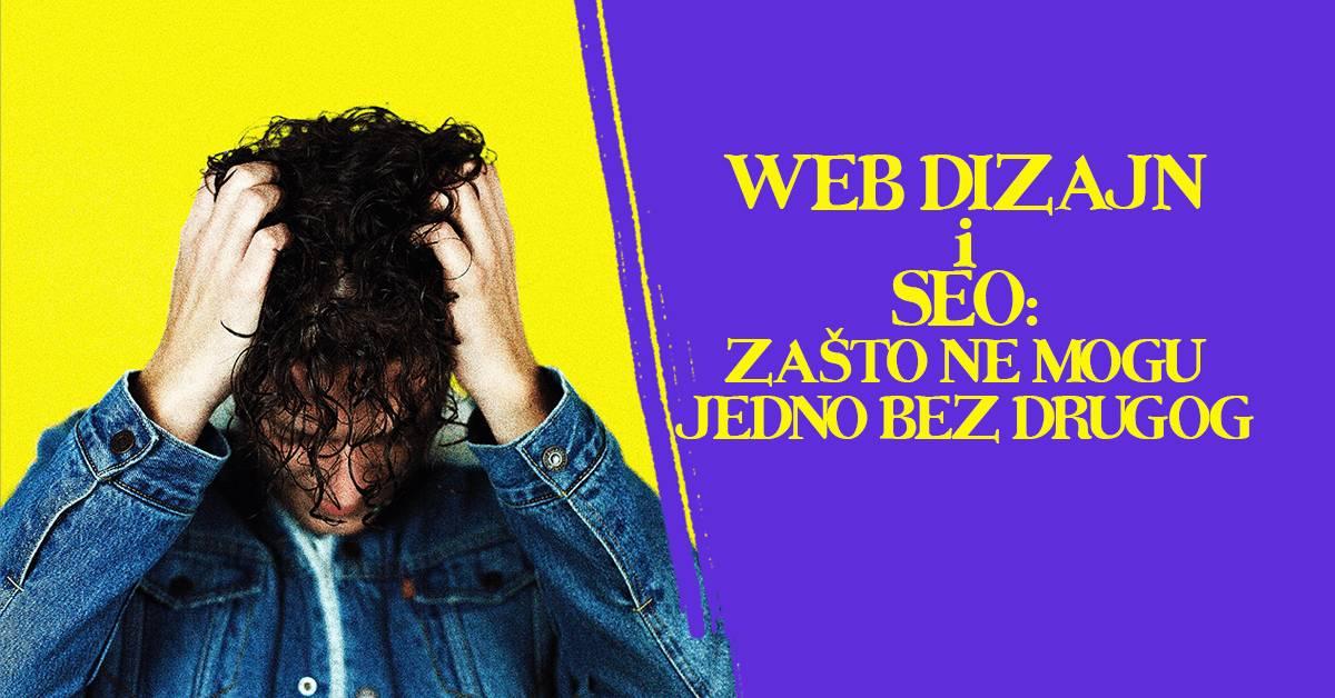 web dizajn i seo zasto ne-mogu jedno bez drugog