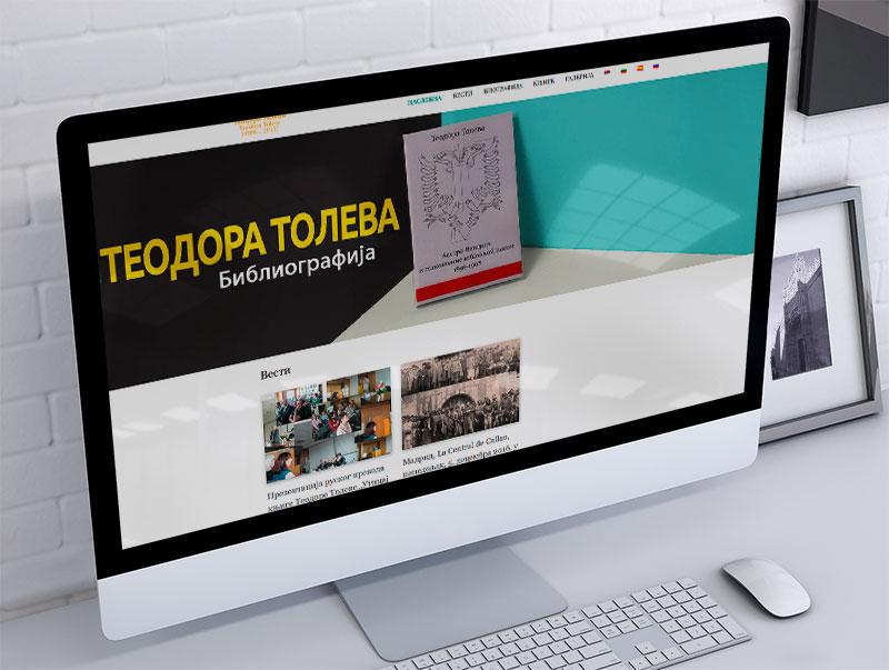 izrada sajta za teodoru tolevu